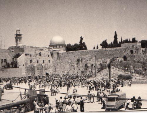 Tempelberget och den israeliska opinionen